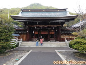愛媛県護国神社へのアクセス