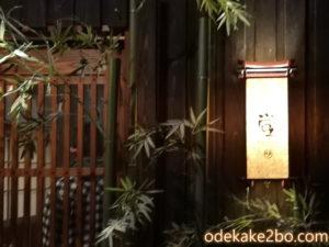 松山の居酒屋で個室オーダーバイキング!蛍で和食をほどよく楽しむ