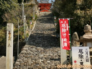 伊佐爾波神社の石段の階段