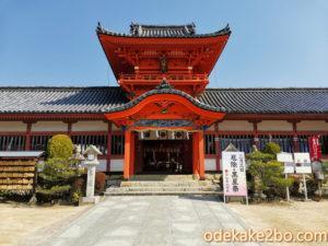 伊佐爾波神社(いさにわじんじゃ)は道後温泉本館のすぐ近くの守り神
